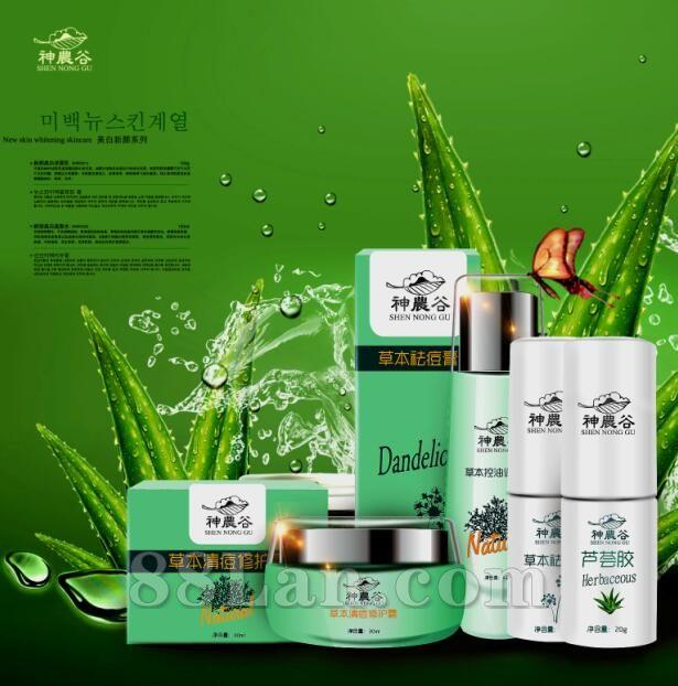 神农谷药妆系列产品