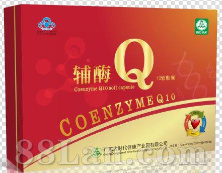 辅酶Q10软胶囊OEM贴牌、大包、代理、生产加工厂家。