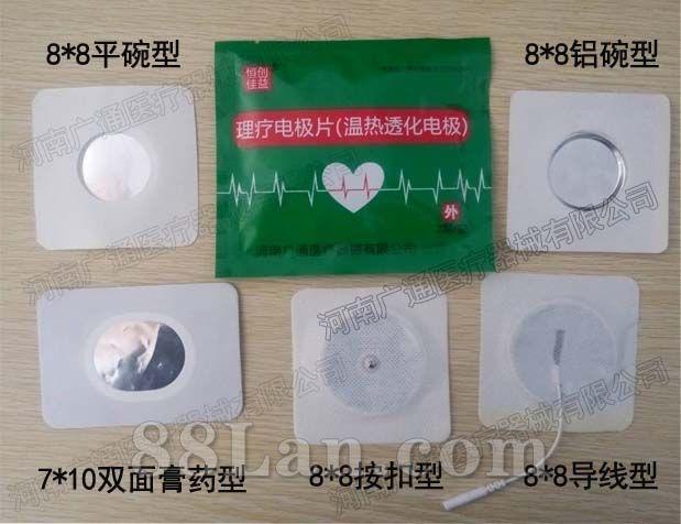 理疗电极片常用规格(可定做)一次性理疗用电极片