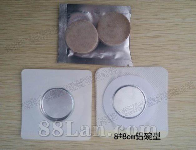 中医定向透药仪耗材理疗电极片铝碗型