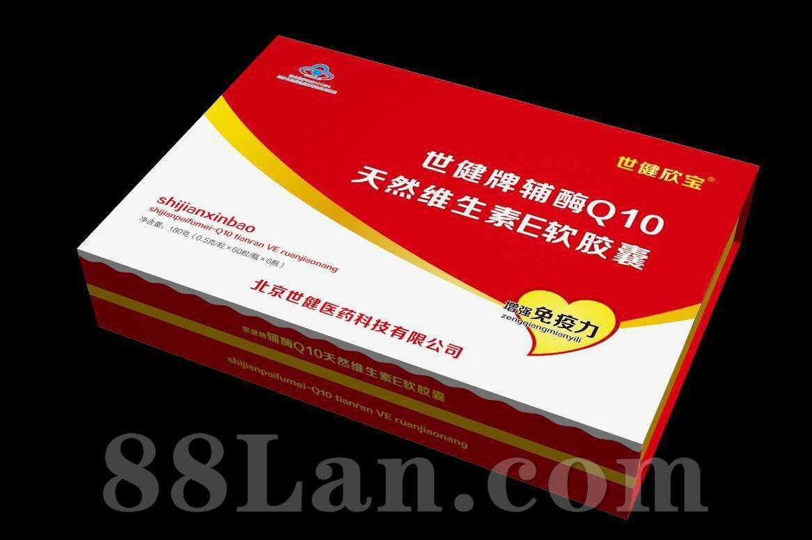 世健欣宝 辅酶Q10天然维生素E软胶囊