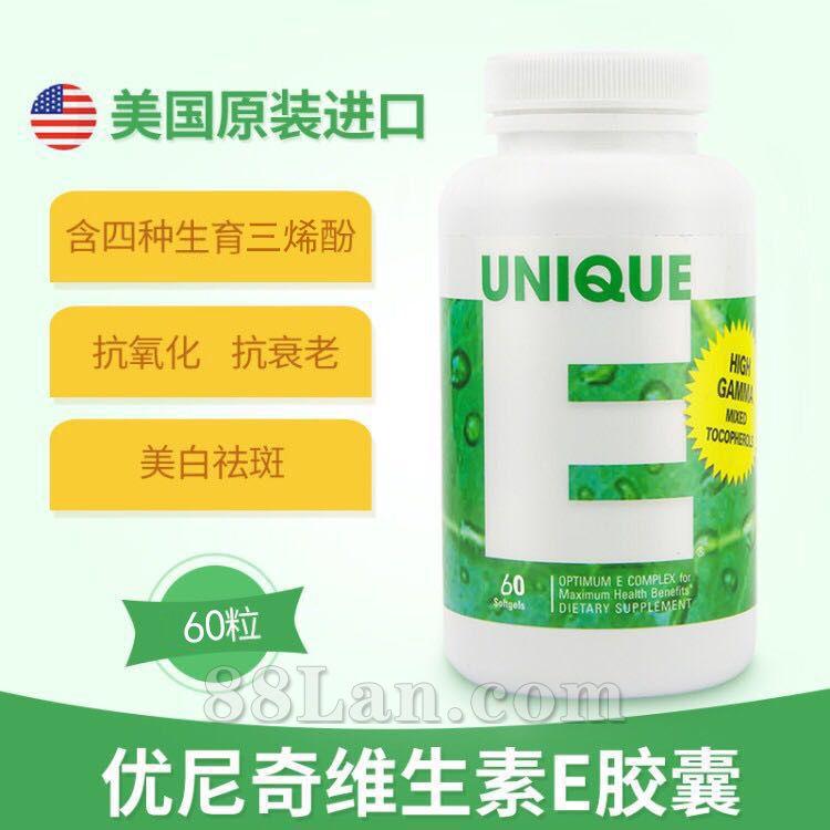 美国原装进口生育酚维生素E胶囊60粒 UNIQUEE®