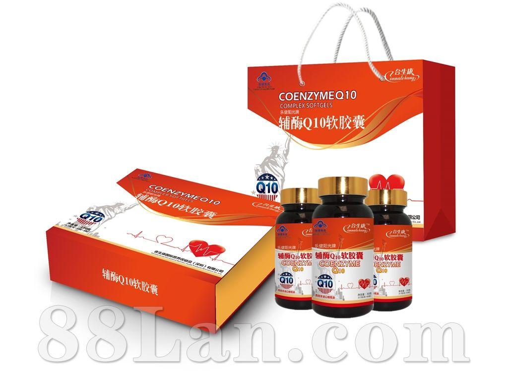 乐健阳光牌辅酶Q10软胶囊 增强免疫力