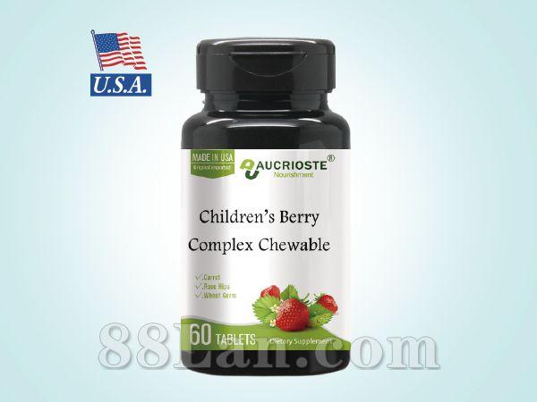 美国原装进口澳克罗健儿童系列-儿童草莓复合咀嚼片