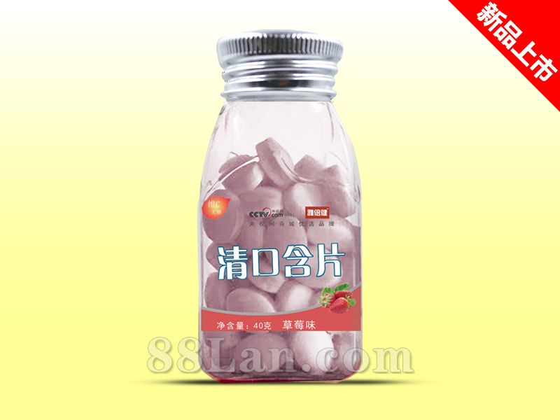 雅倍健清口含片(草莓味)