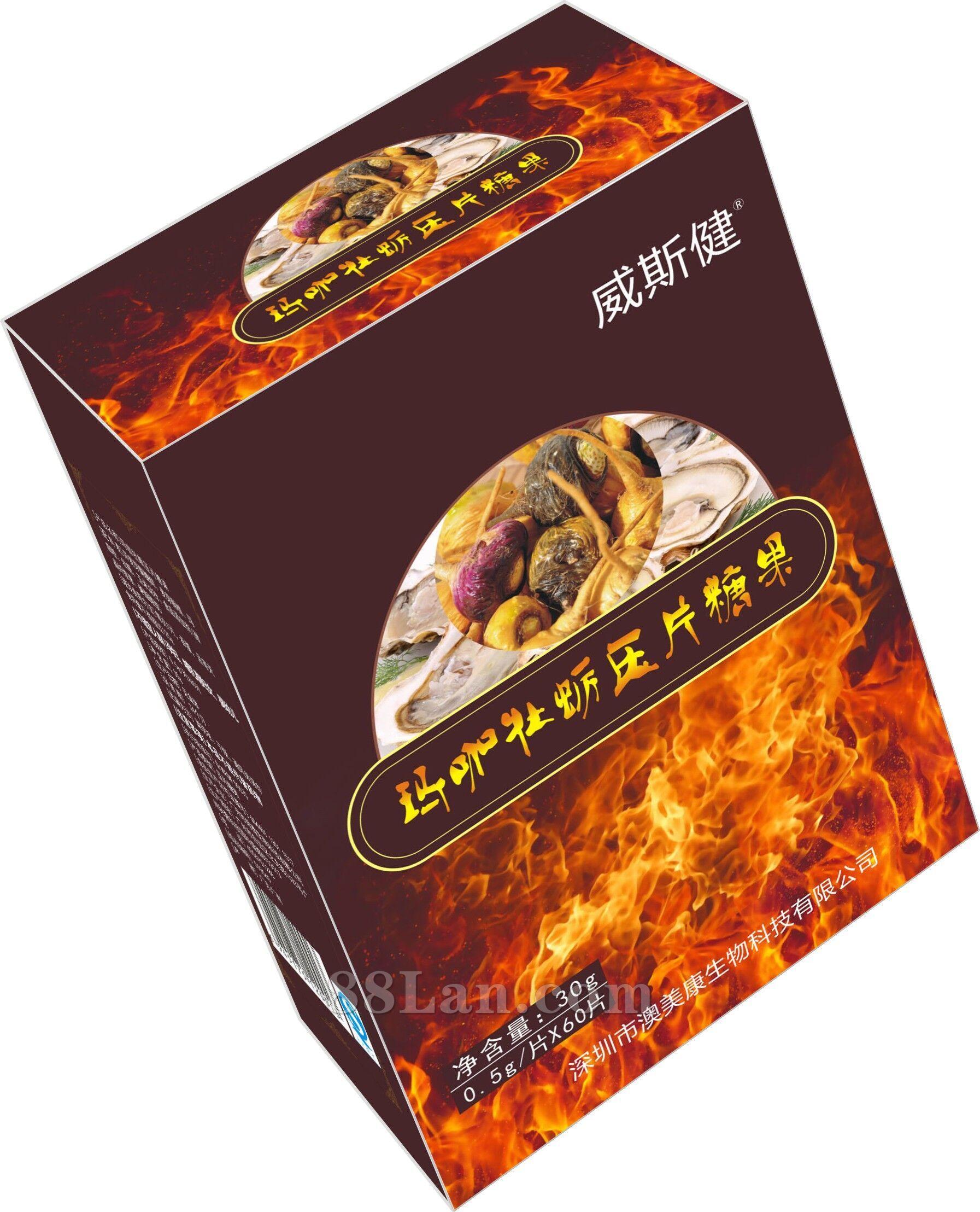 玛咖牡蛎片--单盒精品