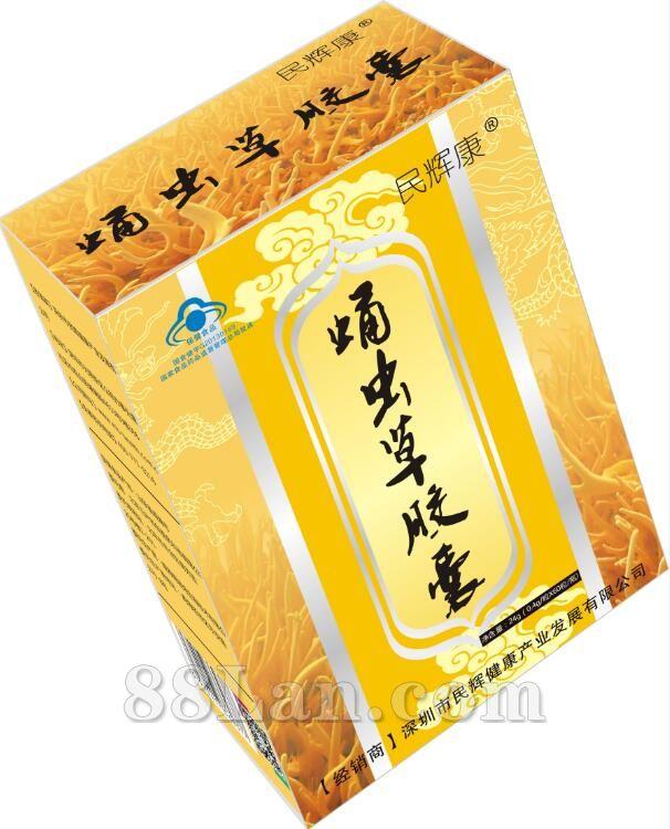 蛹虫草胶囊--单盒精品