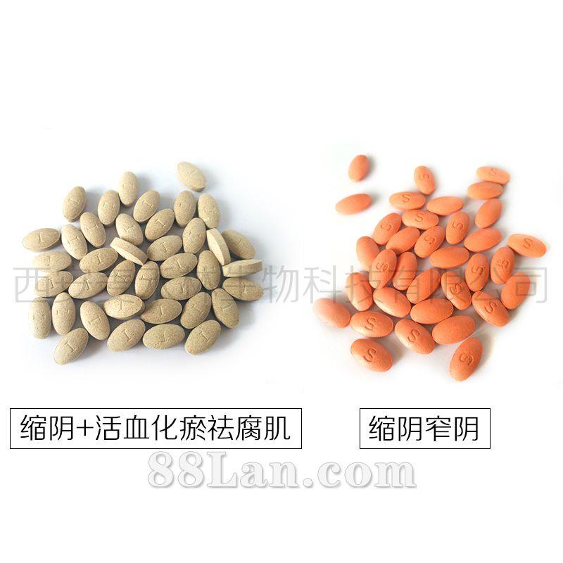 女性缩阴片剂产品   西安麦禾林生物OEM/ODM