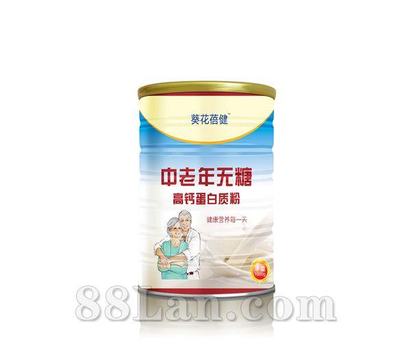 中老年无糖营养蛋白质粉
