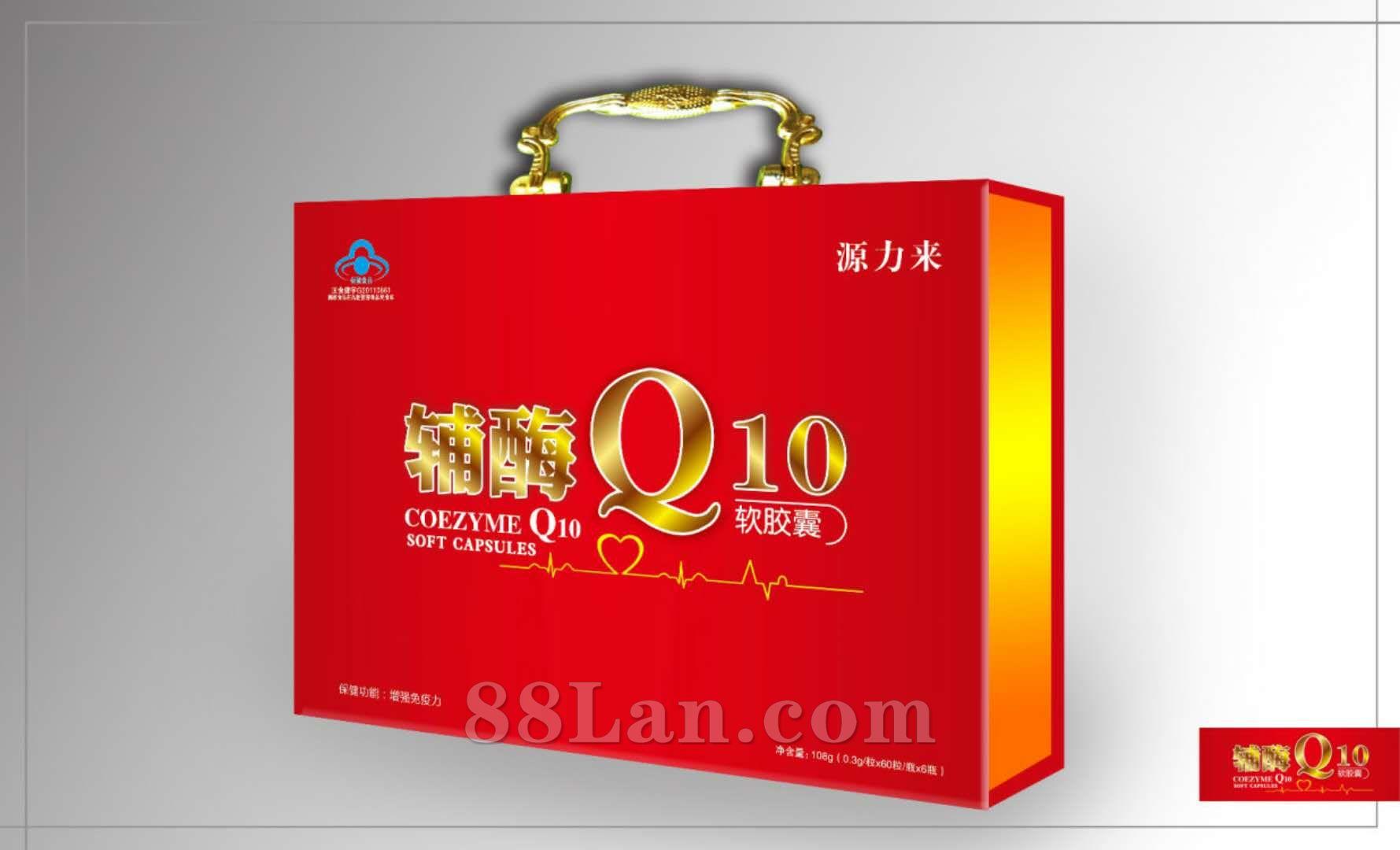辅酶Q10软胶囊