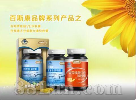 百斯康品牌系列产品之VE 鱼油 大豆卵磷脂软胶囊