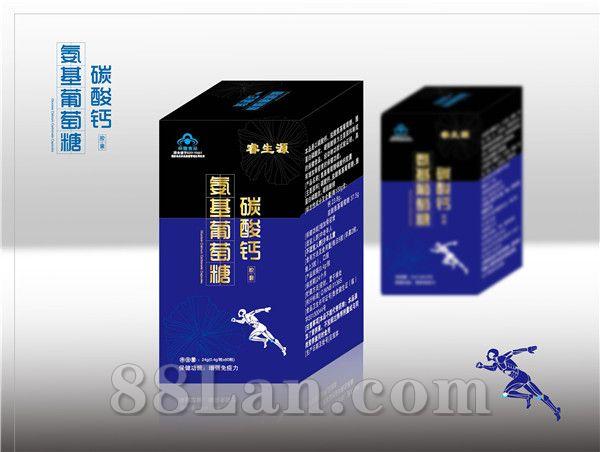 氨基葡萄糖碳酸钙胶囊