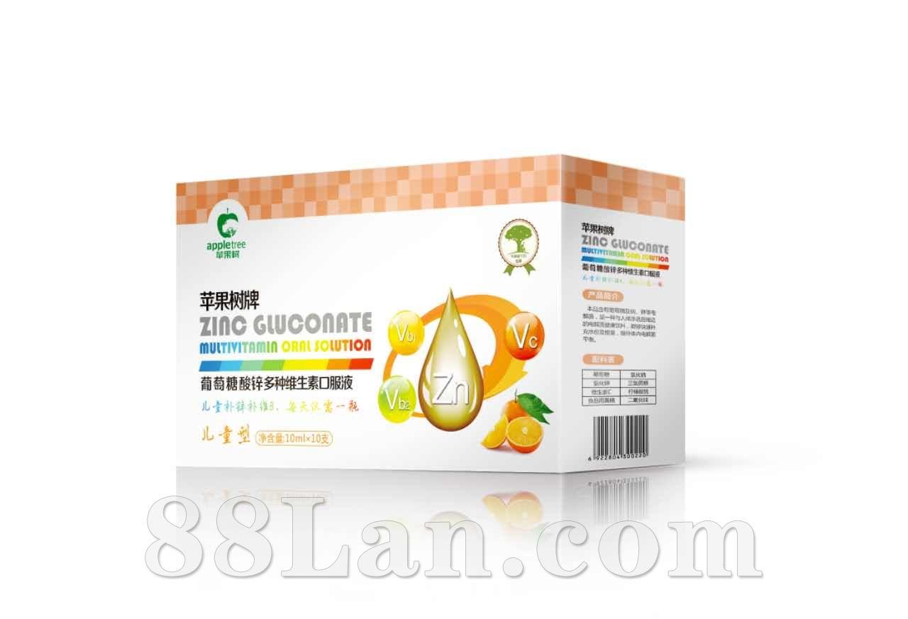 葡萄糖酸锌多种维生素口服液
