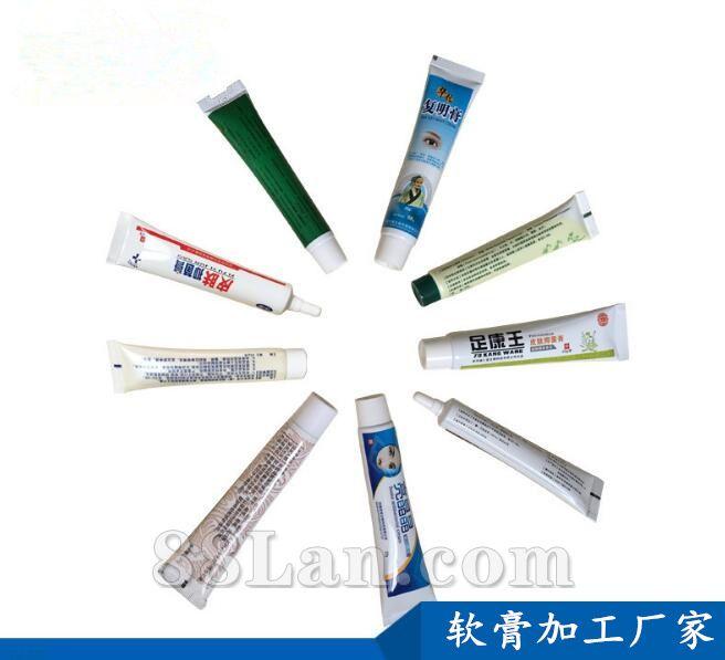 皮肤抑菌软膏贴牌定制加工喷剂乳膏OEM定制贴牌