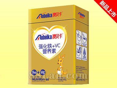 澳贝卡-强化铁VC营养素