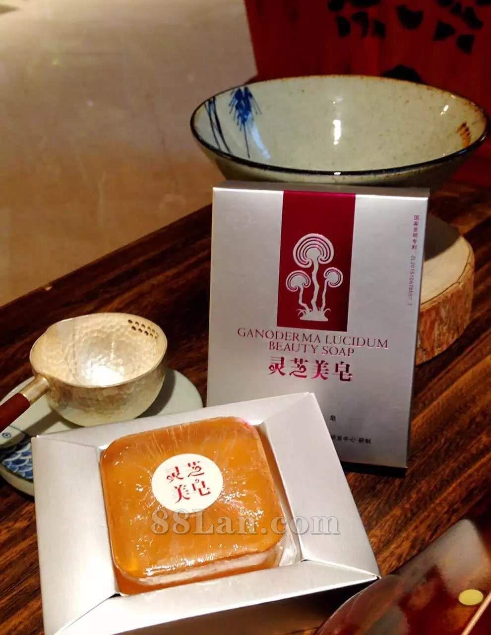 武夷山有�C段木�`芝 �`芝美皂