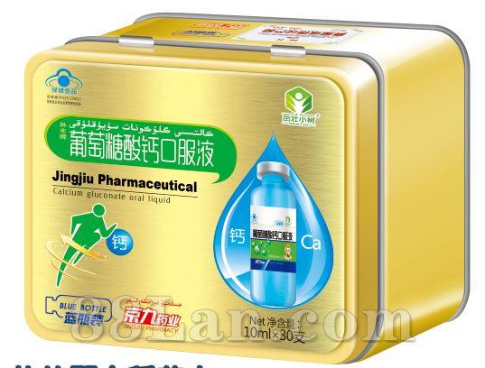 30支葡萄糖酸钙口服液