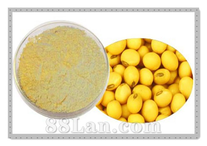 磷脂酰丝氨酸20%-60%  大豆提取 新资源食品原料 1公斤起订
