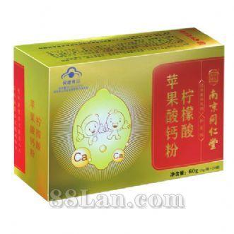 柠檬酸苹果酸钙粉