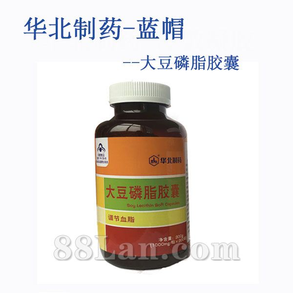 大豆磷脂胶囊华北制药
