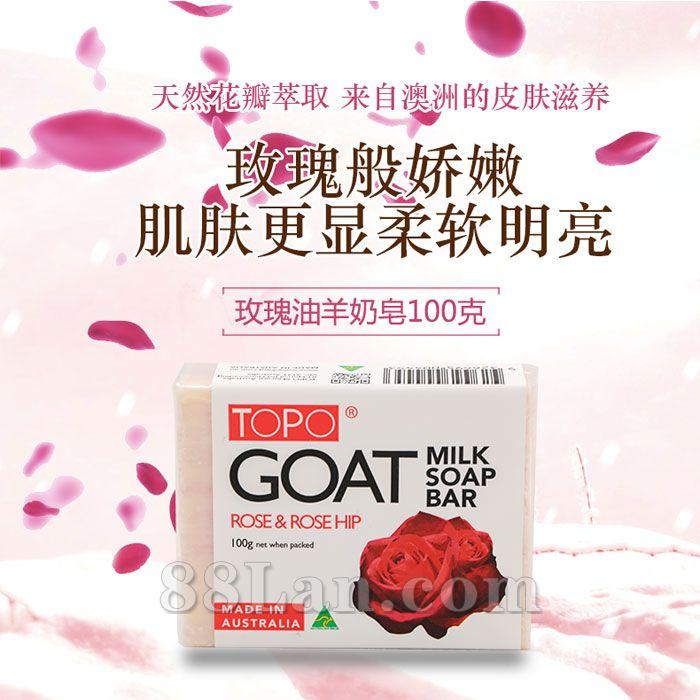 天然健康玫瑰羊奶皂