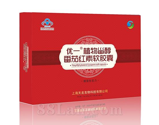 优一®植物甾醇番茄红素软胶囊——原厂原帽 新品上市