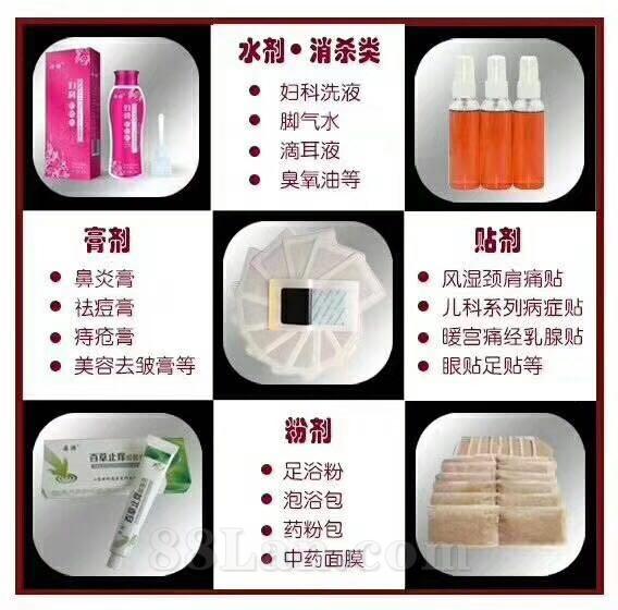 妇科凝胶抑菌液|妇科护理液OEM加工厂家
