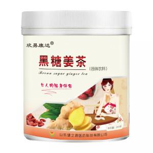 欣易康达---黑糖姜茶固体饮料