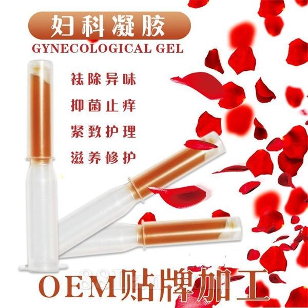 妇科缩阴紧致凝胶  西安凝胶源头厂家OEM/ODM