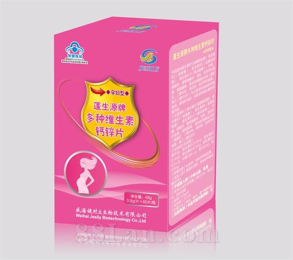 蓬生源牌多种维生素钙锌片(孕妇型)