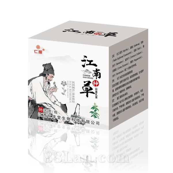 江南神草抑菌乳膏(瓶)