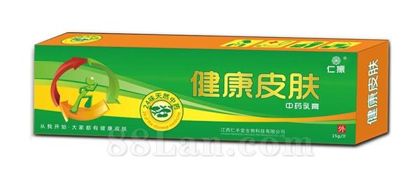 健康皮肤中药乳膏