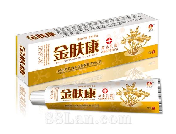 金肤康草本乳膏