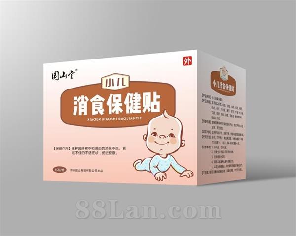 小儿消食保健贴