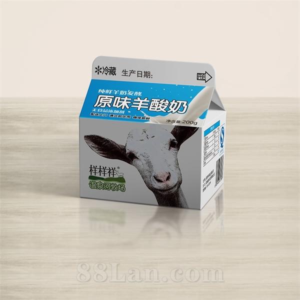 万博app手机版官网下载祥原味羊酸奶