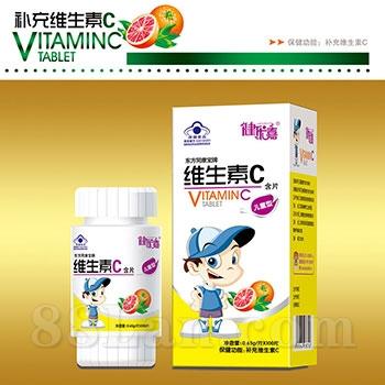 维生素C含片(儿童型)东方同康宝牌