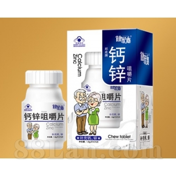 钙锌咀嚼片(中老年型)
