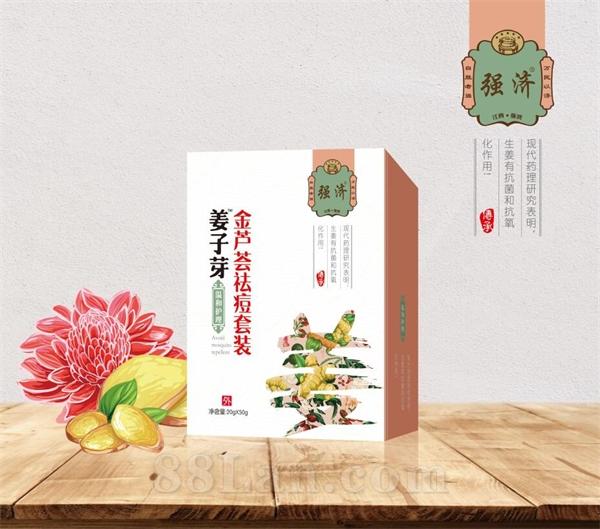 芦荟祛痘膏套装