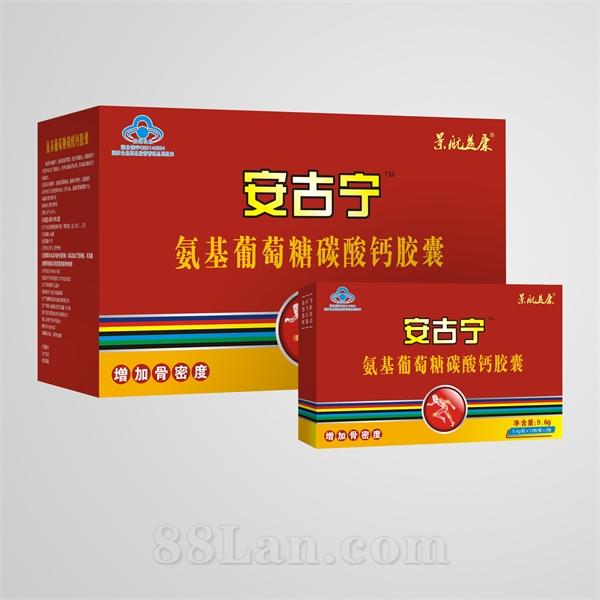 安古宁 氨基葡萄糖碳酸钙胶囊