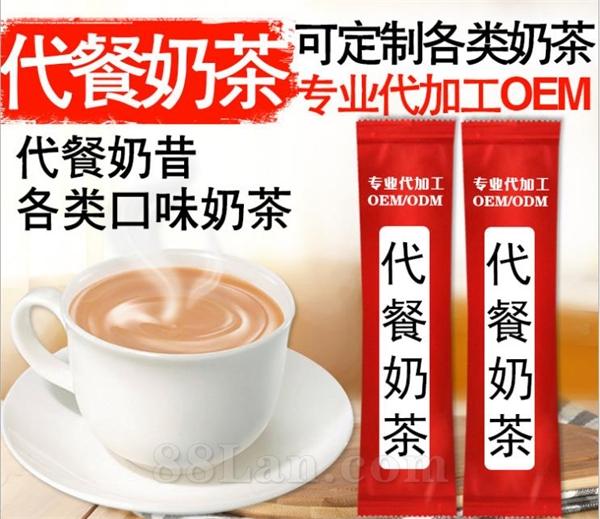 粉剂贴牌代加工减肥奶茶代餐粉OEM贴牌厂家