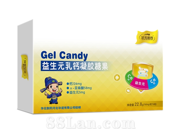益生元乳钙凝胶糖果