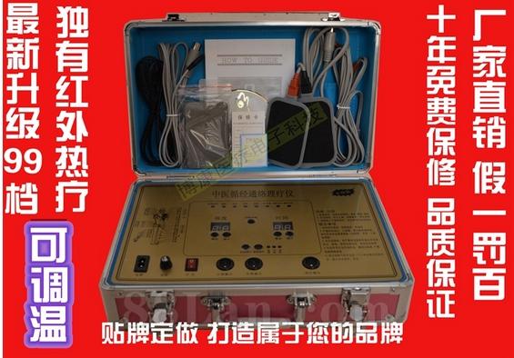中医循经通络理疗仪-红电疗