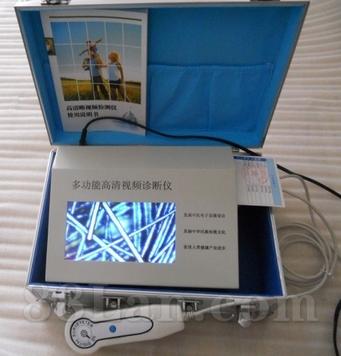 多功能高清视频诊断仪