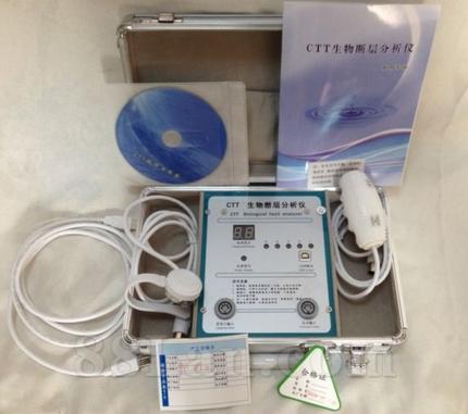 CTT生物断层分析仪