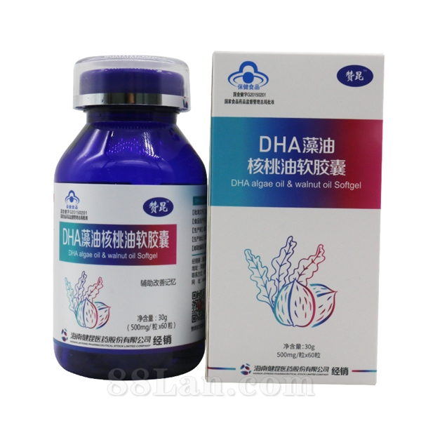 DHA藻油核桃油软胶囊