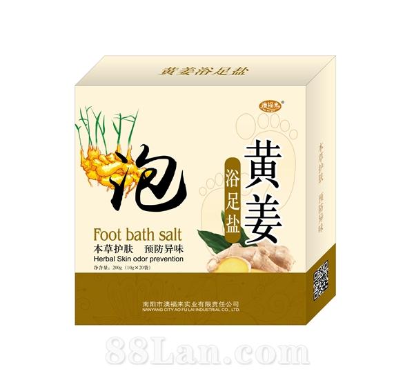 黄姜浴足盐10g20袋