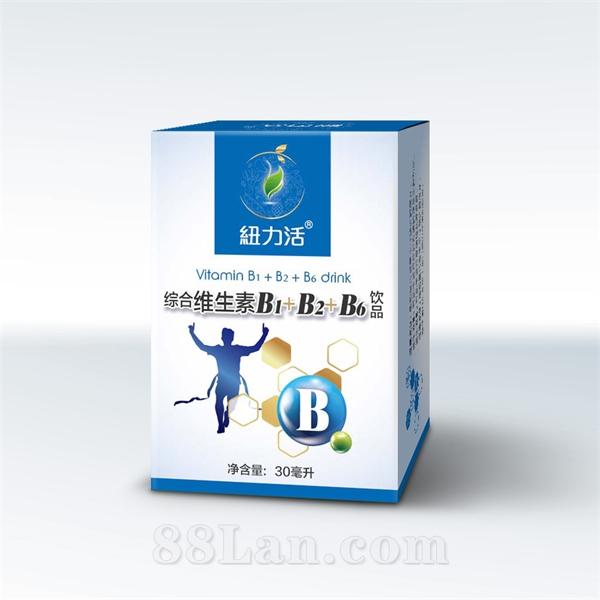 综合维生素B1+B2+B6饮品