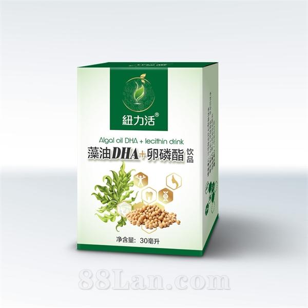 藻油DHA+卵磷脂饮品 婴童滴剂代工