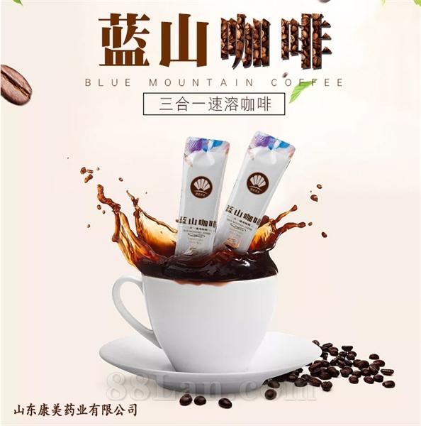 咖啡代加工 咖啡粉/速溶咖啡/三合一 粉�┦称�oem代工