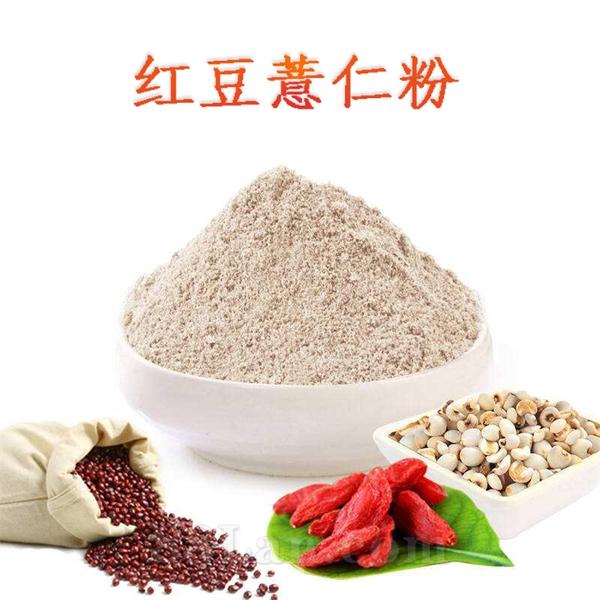 早餐粉 即食速溶代餐粉 营养粉剂食品oem生产厂家
